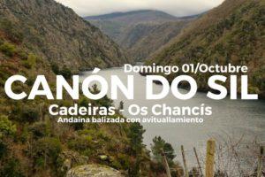Canón do Sil: Entre Cadeiras y Os Chancís